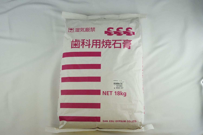 18kg袋