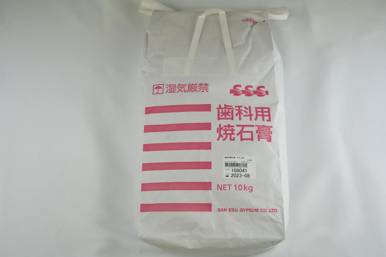 10kg袋