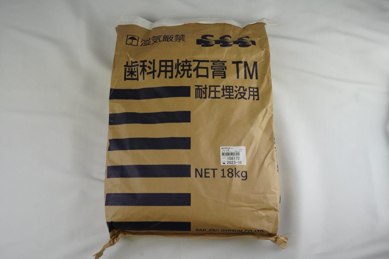 焼石膏:歯科用焼石膏TM