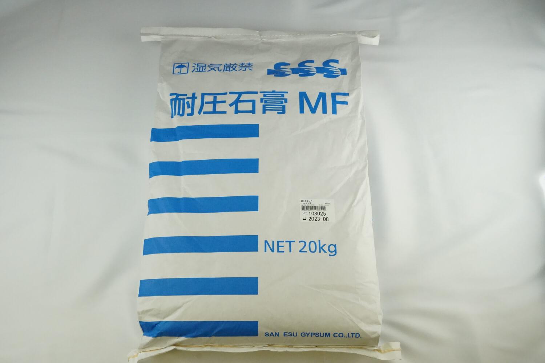 焼石膏:耐圧石膏MF