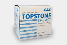 硬質石膏:トップストーンDFファスト